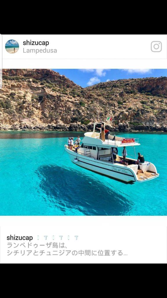 Le barche volanti/Fly Boats  Perla del Mare , pubblicata su una pagina Fb Giapponese